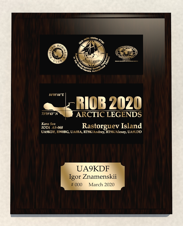 RI0B 2020 Golden plaque