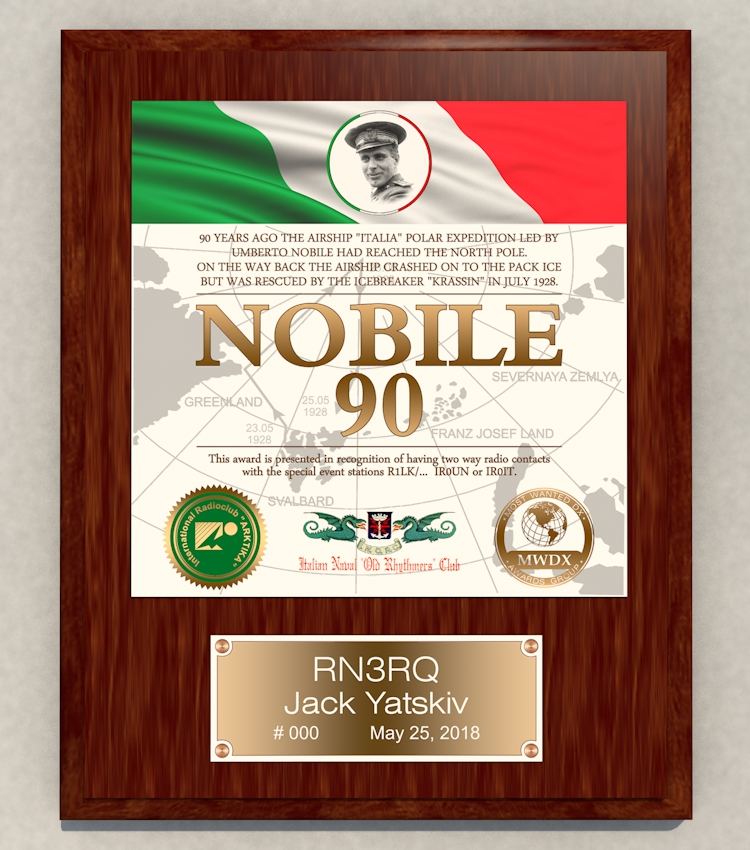 NOBILE 90 Plaque
