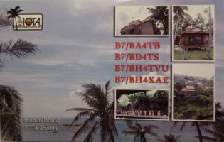 Read more: 25.10.2015, AS-094 QSL card