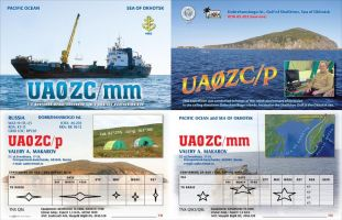 Read more: 19.11.2015 0926 UTC UA0ZC/P, AS-203 QSL status