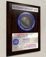 Read more: RUSSIAN FAR EAST 2019