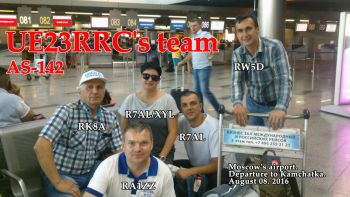 Read more: August 08. 2016   Team of UE23RRC is on the way to AS-142.