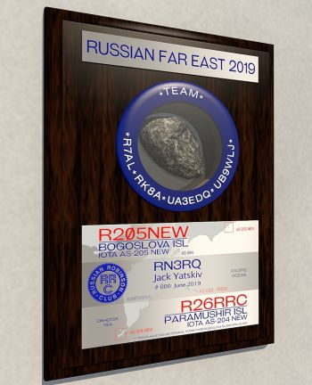 RUSSIAN FAR EAST 2019 PLAQUE