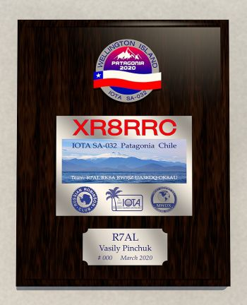 XR8RRC plaque